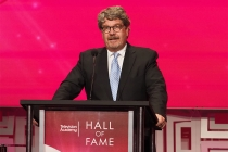2017 Hall of Fame Induction Ceremony